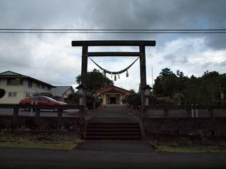 ヒロ大神宮Hilo shrine
